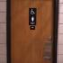 The Locked Bathroom Situation